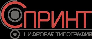 Типография Спринт, Каменск-Уральский,